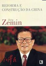 Reforma e Construção da China