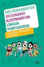 Melhoramentos Dicionario Ilustrado da Lingua Portuguesa