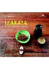 Izakaya Por Dentro dos Botecos Japoneses
