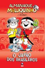 Almanaque Maluquinho: O Japão dos Brasileiros