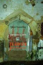 HISTÓRIA DOS JUDEUS EM PORTUGAL [HIS]
