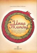 Unus Mundus: graus da Coniunctis do alquimista Gerardus Dorneus
