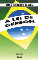 A Lei de Gerson