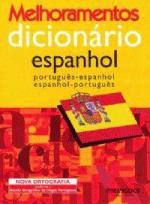 Melhoramentos Dicionario Espanhol - Portugues/espanhol Espanhol/portugues