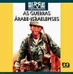 As Guerras Árabe-israelenses
