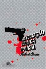 ASSOCIAÇÃO JUDAICA DE POLICIA
