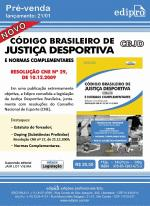 Código Brasileiro de Justiça Desportiva e Normas Complementares