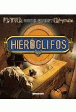 Code Quest - Hieróglifos